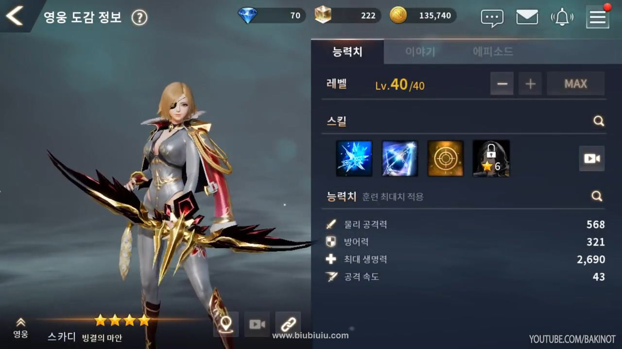 OVERHIT-by-Nexon-KR-All-6-Characters-Special-and-Combo-Abilities-Mobile-CBT.mp4_.jpg