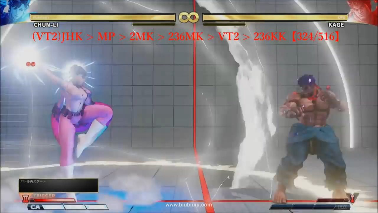 S4-STREET-FIGHTER-V-AE-CHUN-LI-BASIC-COMBOS-5-AE-4.mp4_20190103_123551.451.jpg